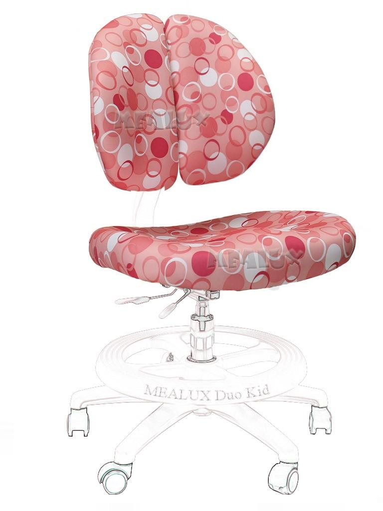 Чехол для кресла Duo-Kid Y-616 Розовый с кольцамиАксессуары<br><br>Цвет обивки кресла: Розовый с кольцами; Бренд: Mealux;