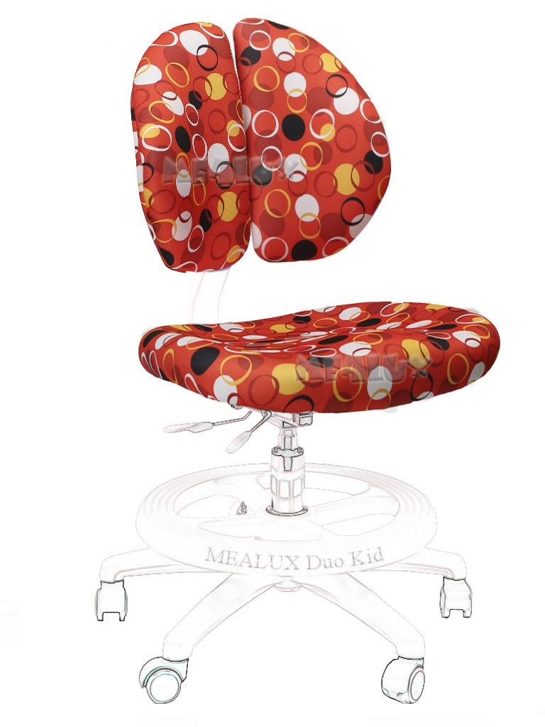 Чехол для кресла Duo-Kid Y-616 Красный с кольцамиАксессуары<br><br>Цвет обивки кресла: Красный с кольцами; Бренд: Mealux;