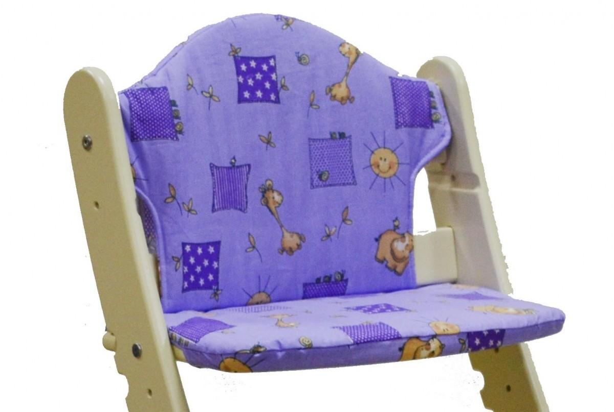 Комплект мягких подушек для растущего стула Два Кота СиреневыйАксессуары<br><br>Цвет: Сиреневый; Бренд: Два кота;