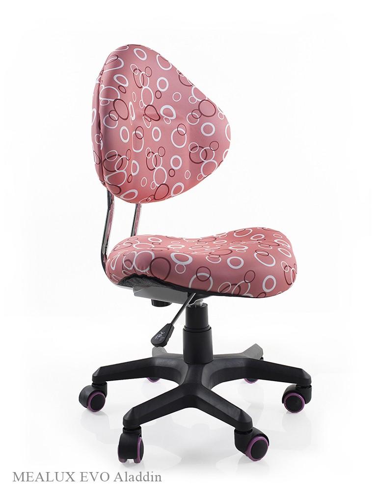 Детское кресло Mealux Y-520 Aladdin Розовый ЧерныйСтулья и кресла<br><br>Цвет обивки кресла: Розовый; Цвет каркаса: Черный; Бренд: Mealux; Ширина (см): 47; Глубина (см): 47; Высота (см): 78-91;