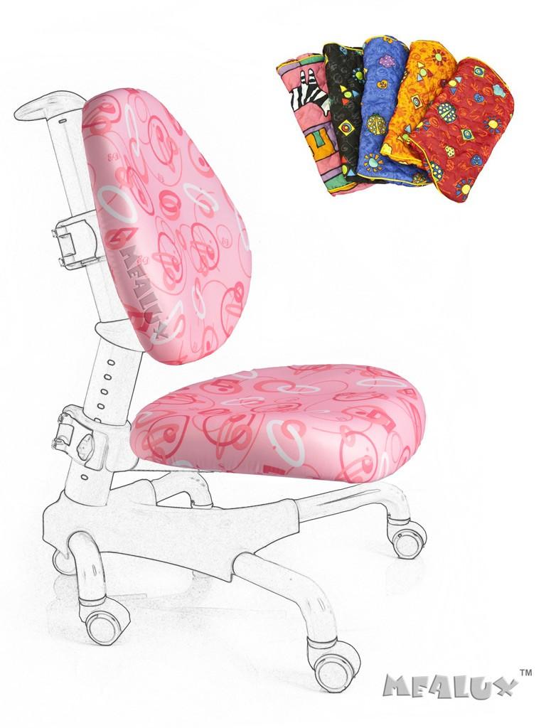 Чехол для кресла Nobel Y-517 / Champion Y-718 Розовый с кольцамиАксессуары<br><br>Цвет обивки кресла: Розовый с кольцами; Бренд: Mealux;