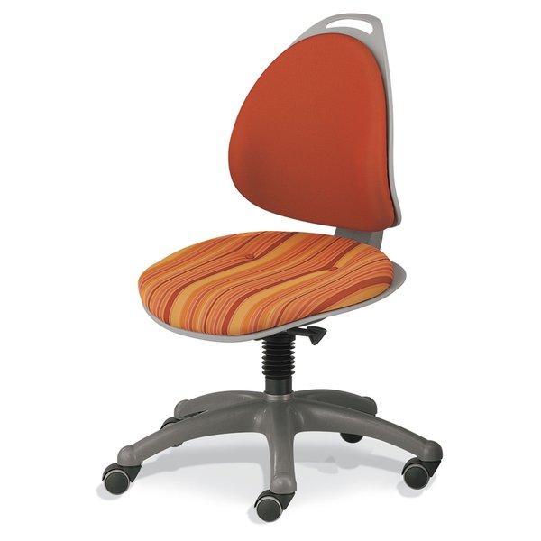Кресло Kettler Berry Темно-оранжевыйСтулья и кресла<br><br>Цвет: Темно-оранжевый; Бренд: Kettler; Ширина (см): 60; Глубина (см): 70; Высота (см): 84-100;