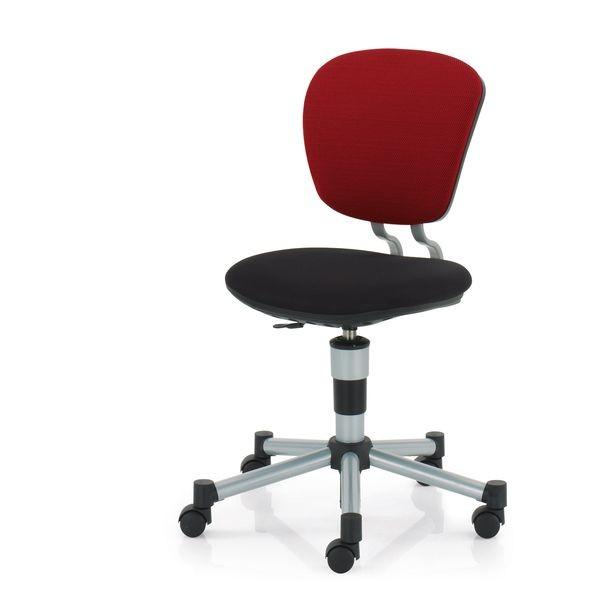 Кресло Kettler Ben КрасныйСтулья и кресла<br><br>Цвет: Красный; Бренд: Kettler; Ширина (см): 60; Глубина (см): 60; Высота (см): 97;