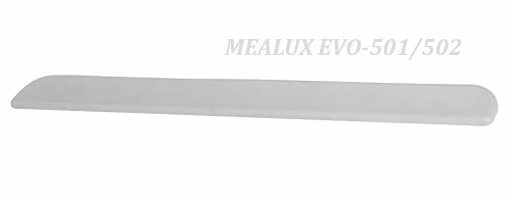 Купить Барьер для книг Mealux EVO-511 в интернет магазине. Цены, характеристики, фото, отзывы, обзоры