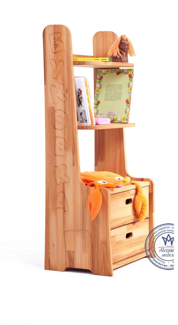 Купить Стеллаж к партам Школярик Буковка в интернет магазине. Цены, характеристики, фото, отзывы, обзоры