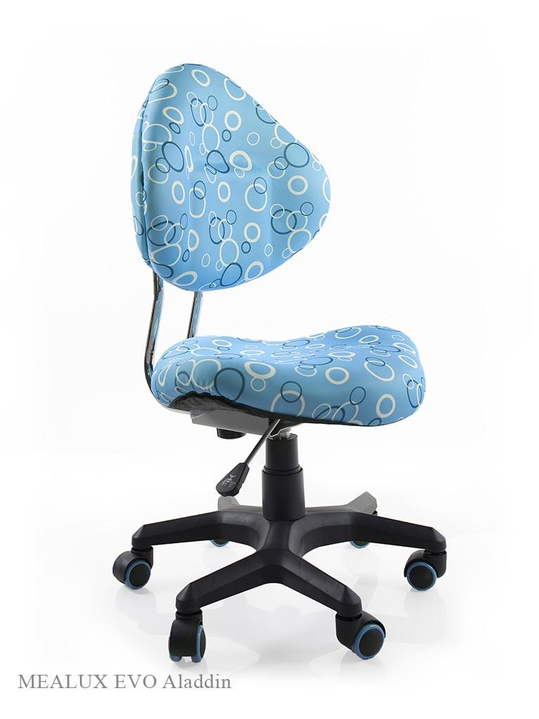 Купить Детское кресло Mealux Y-520 Aladdin в интернет магазине. Цены, характеристики, фото, отзывы, обзоры